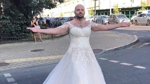 Відомий український ведучий прогулявся Києвом у весільній сукні (фото, відео)