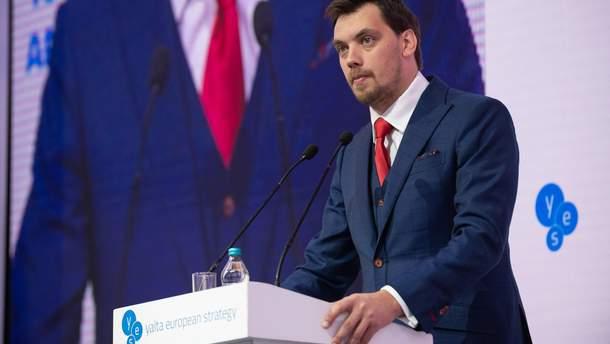 Прем'єр-міністр України Гончарук запропонував інвесторам з Катару купити українські клуби
