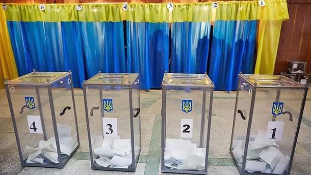 Вибори мера Києва: в Слузі народу сказали, коли можуть відбутися