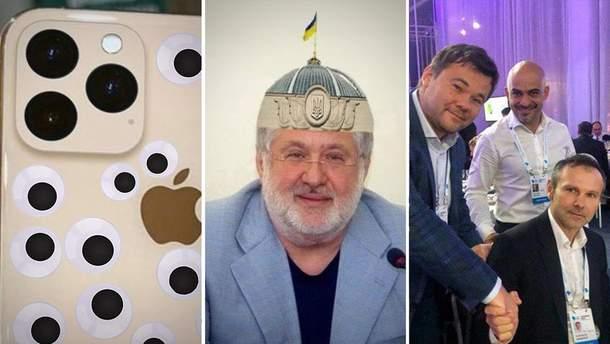 Найсмішніші меми тижня: триокий iPhone, всюдисущий Коломойський та нестримна щирість Вакарчука