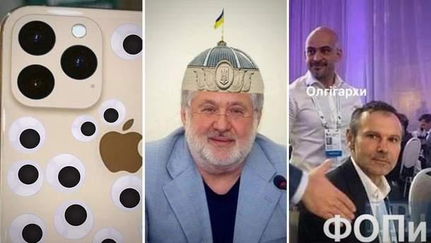 Самые смешные мемы недели: трехглазый iPhone, вездесущий Коломойский и  искренность Вакарчука