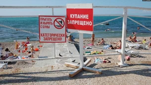 Оккупанты закрыли еще два пляжа в Крыму