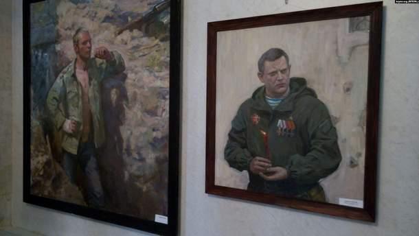 В окупованому Криму влаштували виставку картин про бойовиків