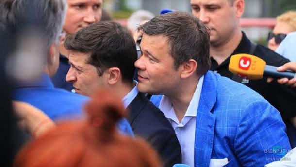 Зеленский и Богдан в Днепре