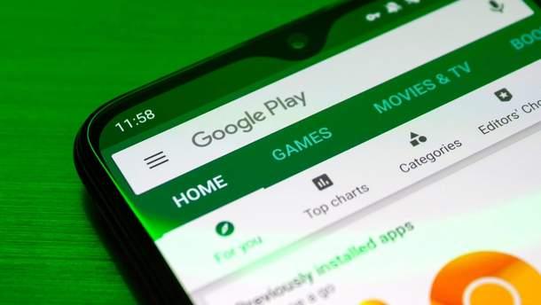 Приложения Google Play тайно собирают данные о пользователях