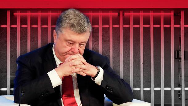 Петро Порошенко фігурує у кримінальних провадженнях - справи проти Порошенка