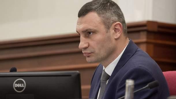 Віталій Кличко сам хоче повного аудиту КМДА