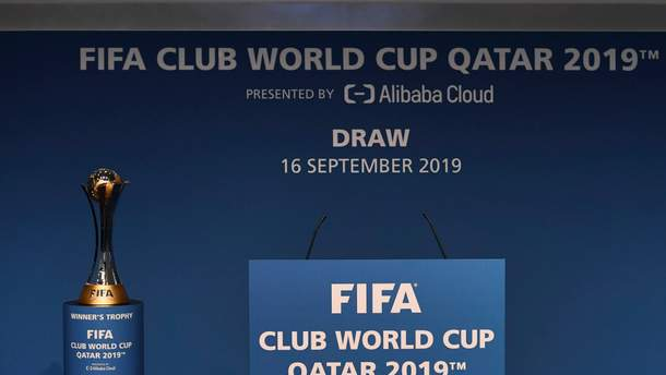 Результати жеребкування клубного чемпіонату світу