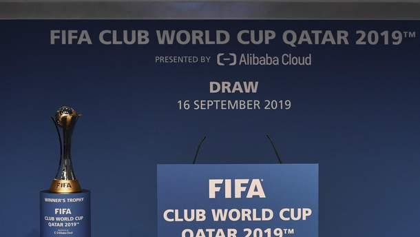 Результаты жеребьевки клубного чемпионата мира