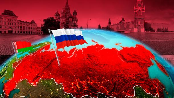 Что такое Союзное государство России и Беларуси