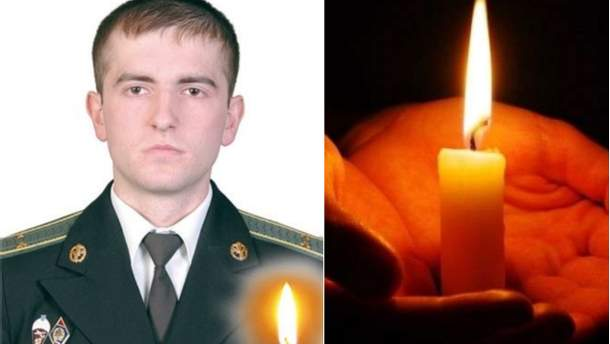 На Донбассе погиб военный Михаил Цимбалистый