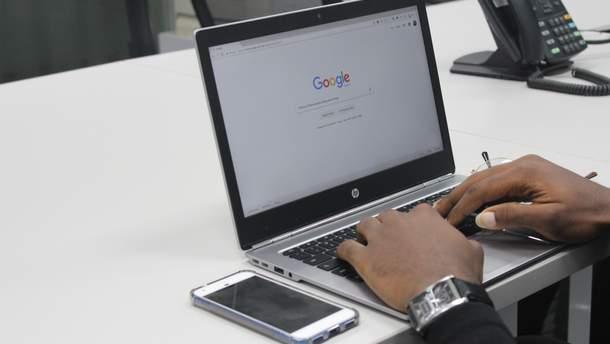 В Google стався масштабний збій 17 вересня 2019 - що відомо, коли запрацює
