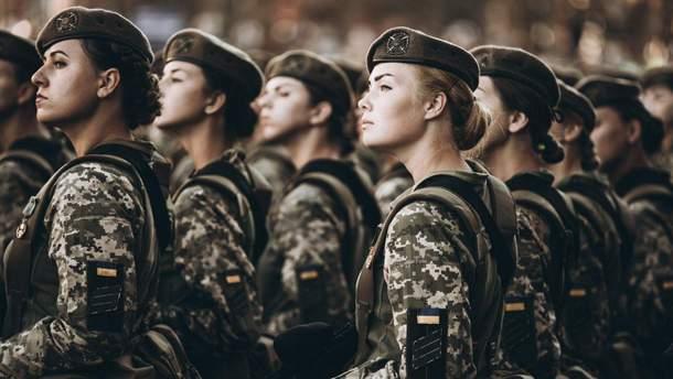 Женщины в рядах ВСУ