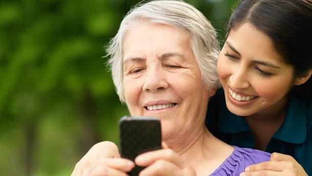 Для украинских пенсионеров запустили приложение