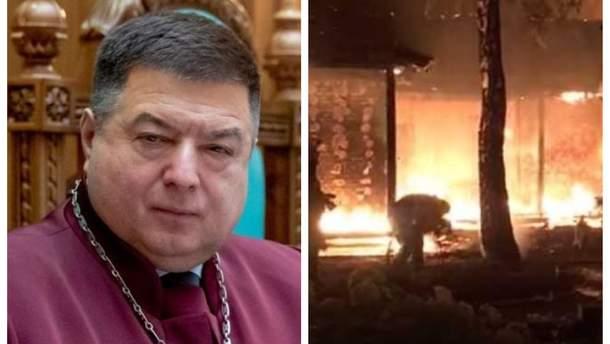 Новини України 17 вересня 2019 – новини України і світу