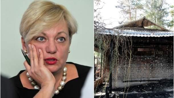 Запад отреагировал на поджог дома Гонтаревой