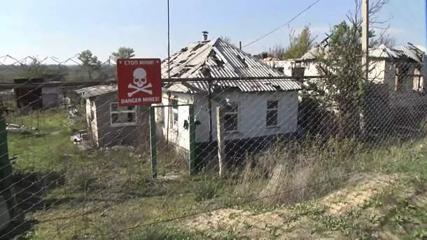Ситуація на Донбасі
