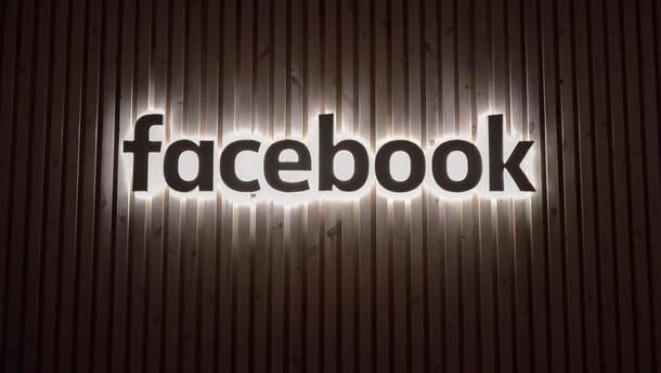 Facebook готує розумні окуляри