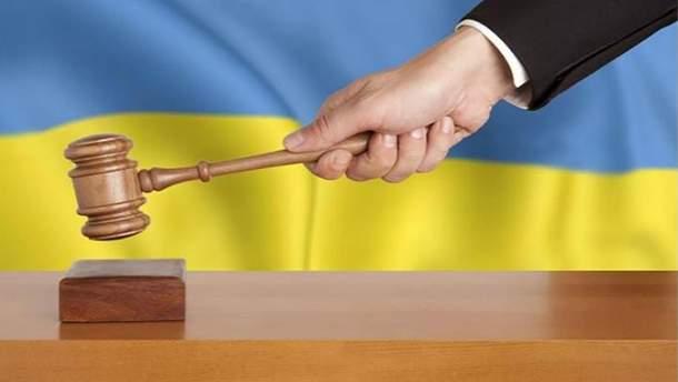 Водіння у нетверезому стані, хабарі та поїздки до Росії: як суддів карають за порушення