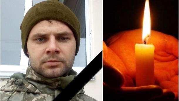 На Донбасі загинув військовий Владислав Рой