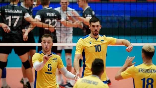 Чоловіча збірна України з волейболу