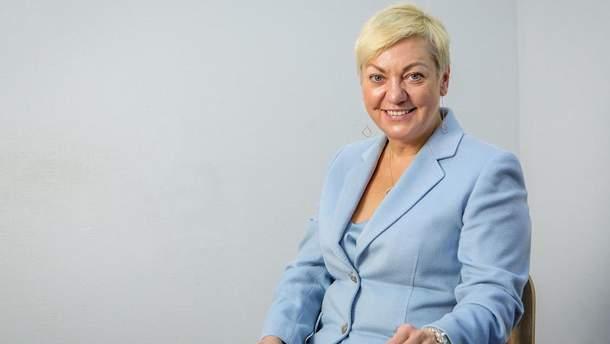 Валерія Гонтарева: