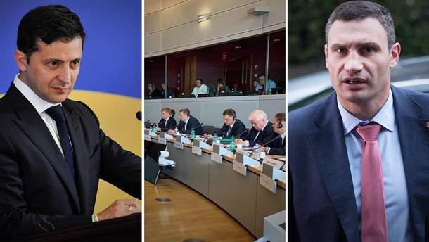 Головні новини 19 вересня: новий ринок землі, близький розпуск Київради та газові переговори
