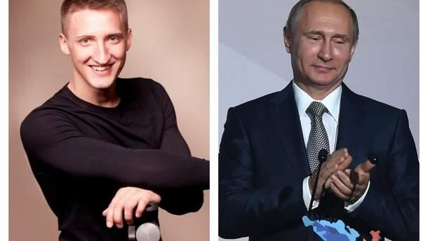 Заключение российского актера Устинова