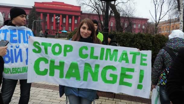 Супрун пояснила, чому важливо долучитися до маршу за клімат