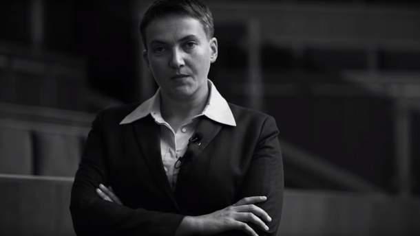 Надежда Савченко вживую будет комментировать заседание Рады