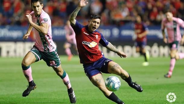 """""""Атлетико"""" потерял очки, """"Вальядолид"""" Лунина проиграл: результаты 6 тура Ла Лиги и видео голов"""