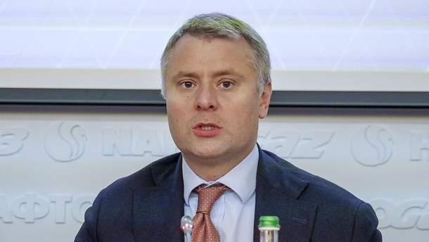 Україна повинна готуватися до припинення транзиту газу, – Вітренко