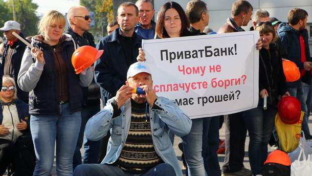 Мітинг під Приватбанком у Дніпрі