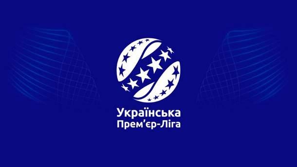 Клубы УПЛ собрались из-за телепула и формата турнира на следующий сезон: о чем договорились