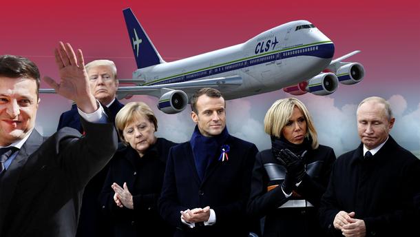 Борт номер один: на чому літають перші особи держав