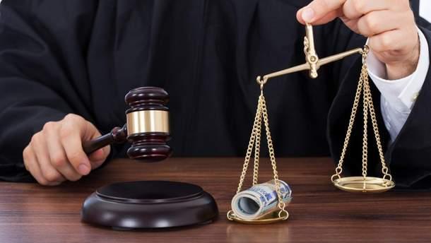 Одіозна суддя, що порушила права позивача і завдала збитків державі на 3 мільйони доларів