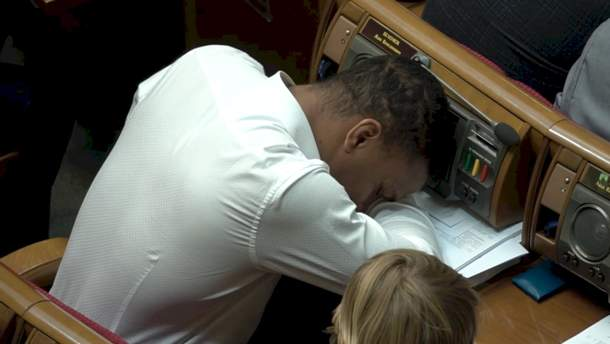Беленюк заснув на засіданні Верховної Ради України: відео