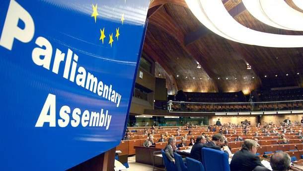 Украинская делегация не поедет на сессию ПАСЕ