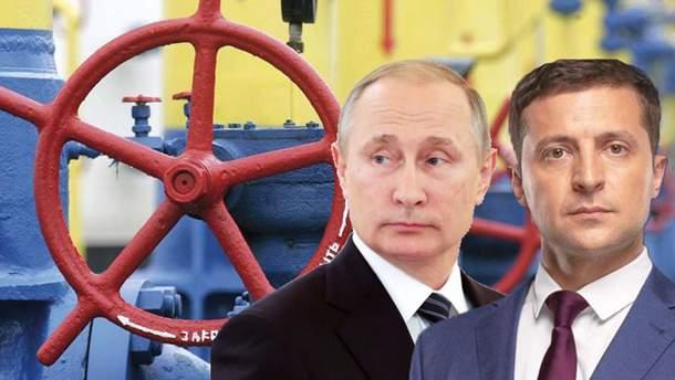 Газові контракти з Росією: що на кону