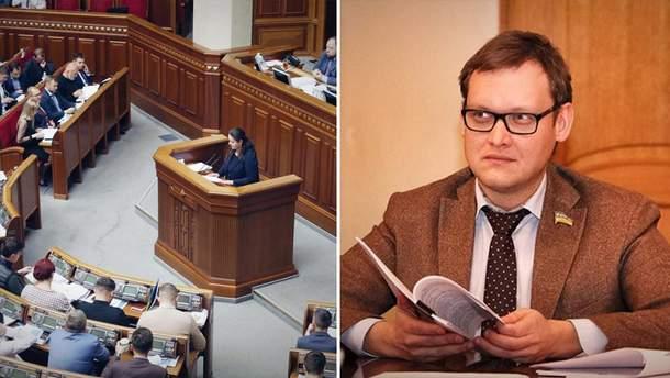 Голобородько VS Зеленський: що ховається за бюджетом-2020 та чим відомий Смірнов