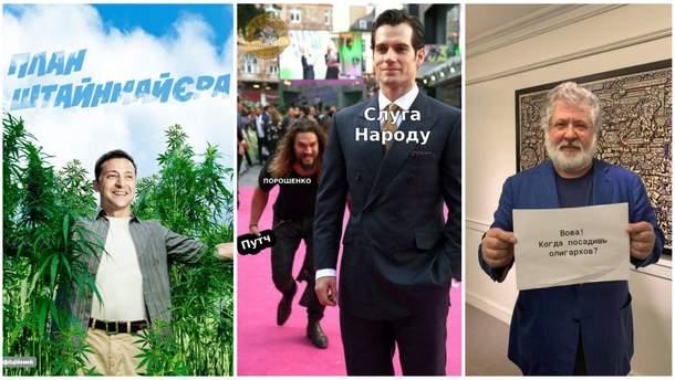 Найсмішніші меми тижня: культ Зеленського, божевільні депутати, компроміси Коломойського
