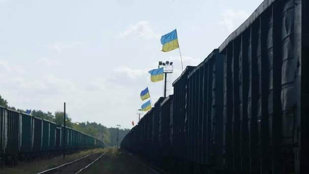 Семенченко розкрив подробиці щодо вугілля, яке активісти блокують на Львівщині
