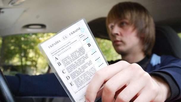 Українські права водія будуть чинними в Туреччині