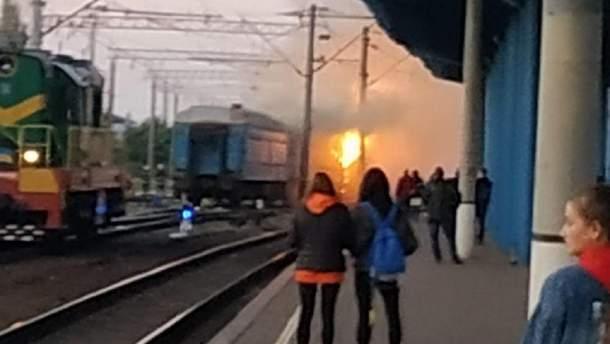 Пожар на винницком вокзале