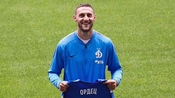 Иван Ордец