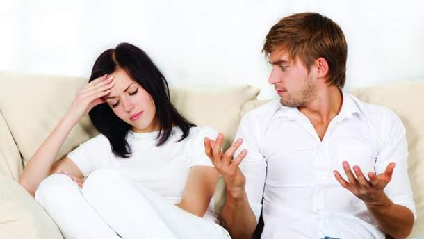 Токсичні стосунки: як боротися