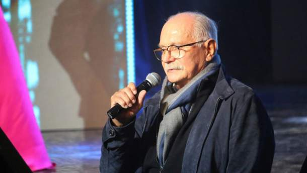 Микита Михалков