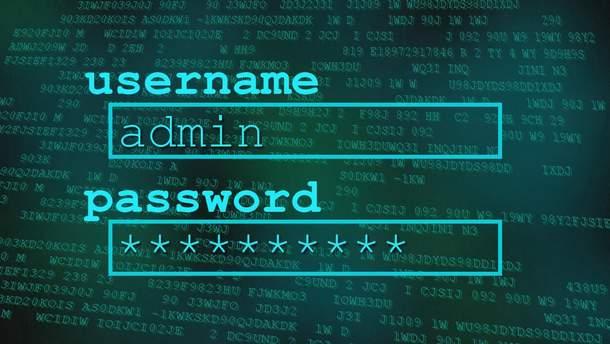 Найнебезпечніший пароль у світі
