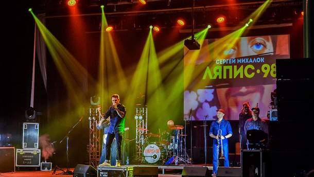 """Выступление группы """"Ляпис-98"""" обернулось скандалом: поклонники вызвали полицию"""