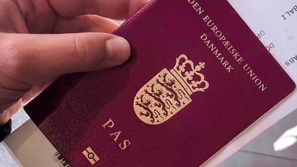 Данія скасувала вимогу для отримання громадянство